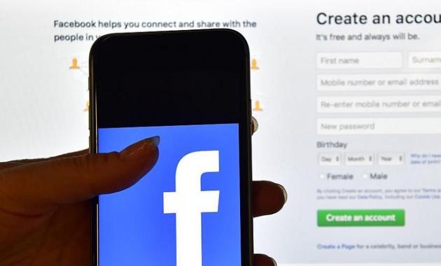 Cara melihat email Facebook orang